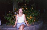 Анна Никитина, 14 января 1991, Тамбов, id19812813