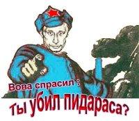 Tx108 Tx108, 16 мая 1997, Москва, id78011020