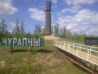 Уруйдаан Софронов, 5 сентября , Якутск, id87241966